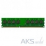 Mushkin 4GB DDR3-1600 (M992030)