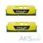 Geil 4GB DDR3-1600 (GEC34GB1600C9SC)