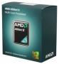 Процессор FM1 AMD Athlon II X4 651K BOX (3.0 ГГц, 4Мб)