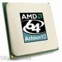 AMD Athlon II X2 255 (3, 1GHz, 2MB, AM3) tray