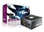 Блок питания Cooler Master 850W Silent Pro M2 (RS850-SPM2D3-EU)