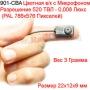 Миниатюрная микро видеокамера высокого разрешения 901-CBA
