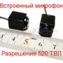 Миниатюрная микро видеокамера высокого разрешения 900-CBA