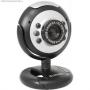 Веб-камера Defender 0,3МПикс C-110 0.3 Мп, подсветка, кнопка фото 63110